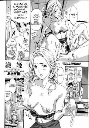 Asagi Ryu - Orihime Zenpen