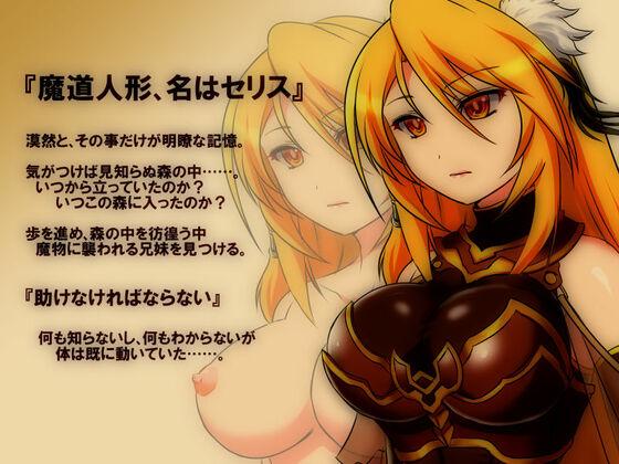 The Golden Sorcery Doll - RPG Edition v.1.0.4 by Nuko Majin (jap/cen) Porn Comics & Sex Games - SVSComics