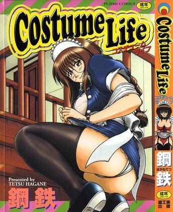 [Hagane Tetsu] Costume Life