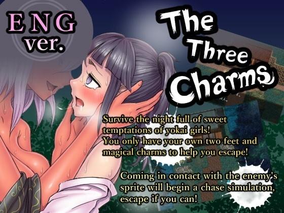 Porn Game: Minwa - The Three Charms Final (eng)