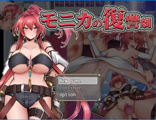 Porn Game: Yuki Mango - Monica\'s Revenge Play (eng)