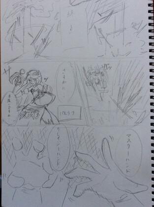 Japanese Hentai  Hentai Kamen Tickle Palutena 2