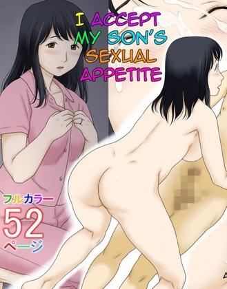 Hentai  Atori K - Mama Seduction