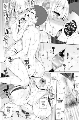 Hentai  Izure - Akari-san the College Student Wants to Have Sex