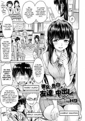 Hentai  Kanojo ni Kokuhaku Suru Mae ni Tomodachi ni Nakadashi Sareta My Friend Came in Her Before I Could Confess