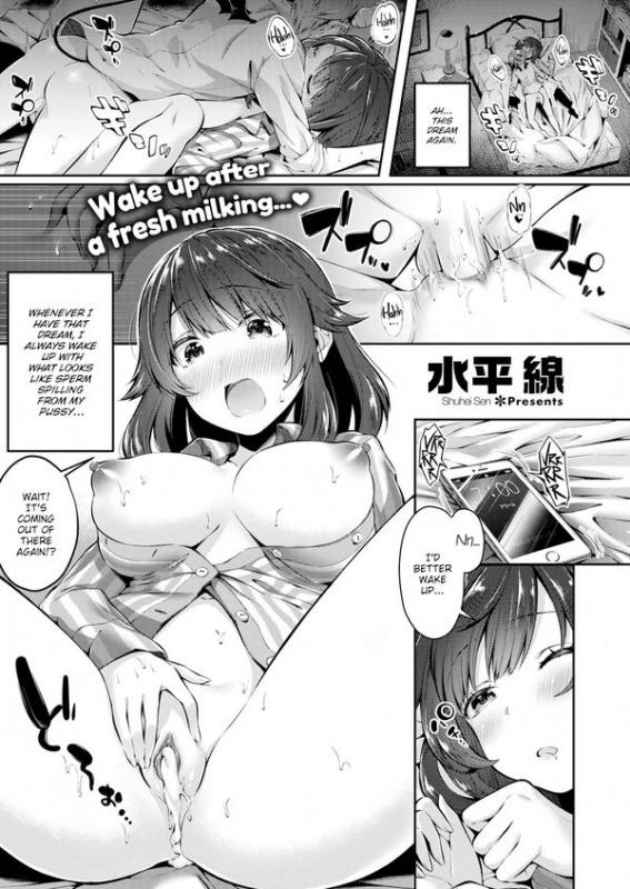 Hentai  Suihei Sen - Invasion Incubus