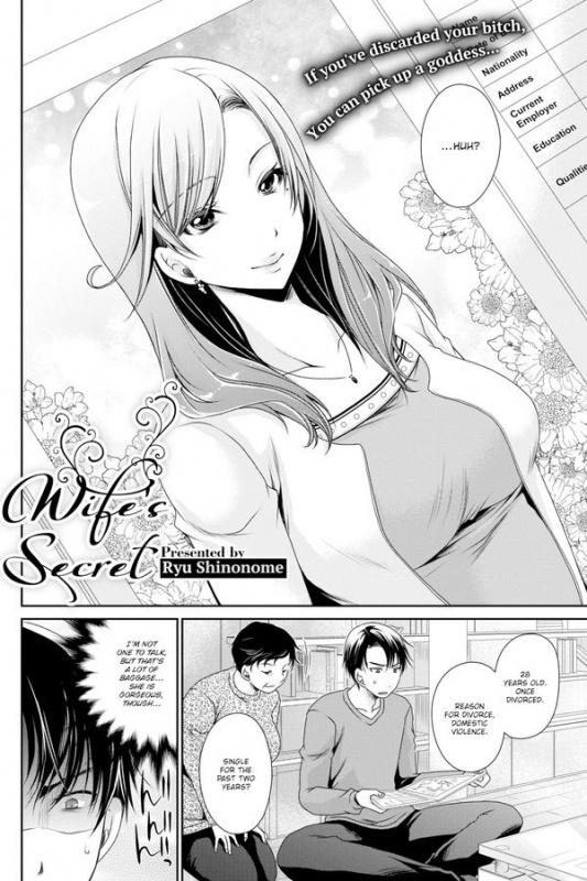 Hentai  Ryu Shinonome - Wife\'s Secret