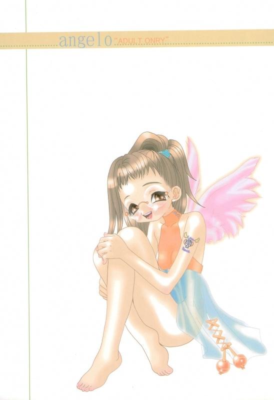 (C56) [Saikyou Blazer (Wanashiro Giovanna, Kagesaki Yuna)] angelo (Ojamajo Doremi)