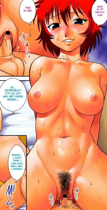 Hentai  Juan Gotoh 26 Best Incest Comics With Mothers and Sisters