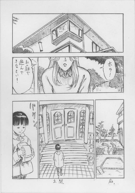 [Cloud Flake] Toransu!! (2-1)