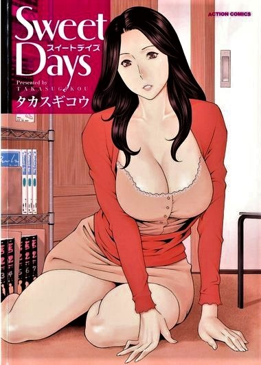 Hentai  Sweet Cheating Mothers Days