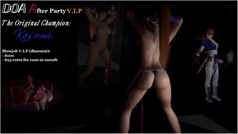 Kasumi Bend It VIP
