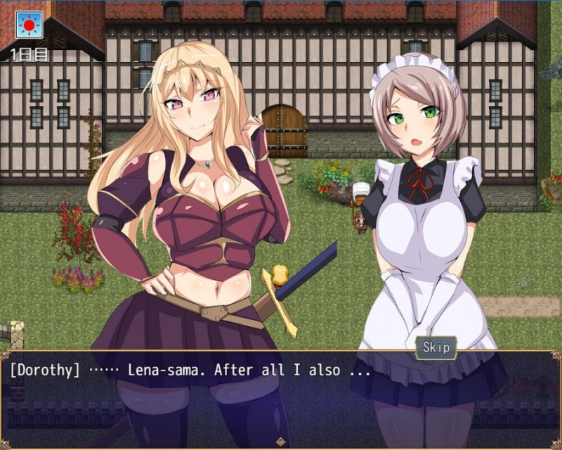 Porn Game: The 46th Order of Chivalry - Third Princess Rena\'s Secret Final (eng)