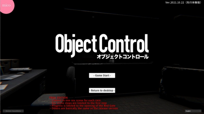 Porn Game: Mico - Object Control Ver.20211022 (eng)
